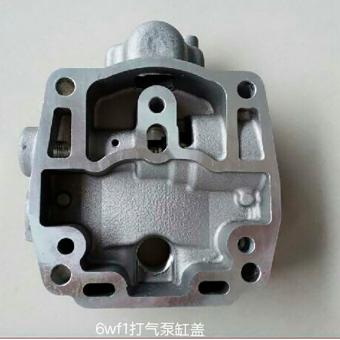 Air compressor cylinder head Isuzu